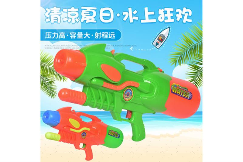 Summer water gun steam pressure water gun NO.TA263208