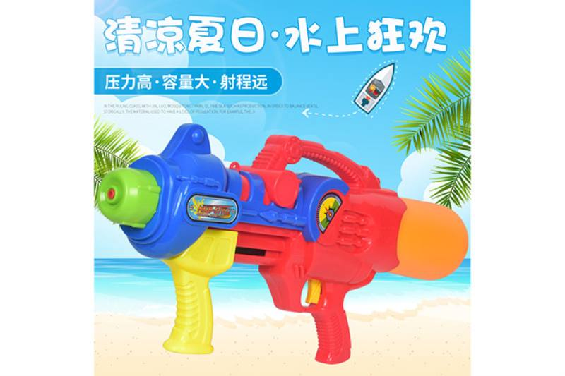 Summer water gun steam pressure water gun NO.TA263214