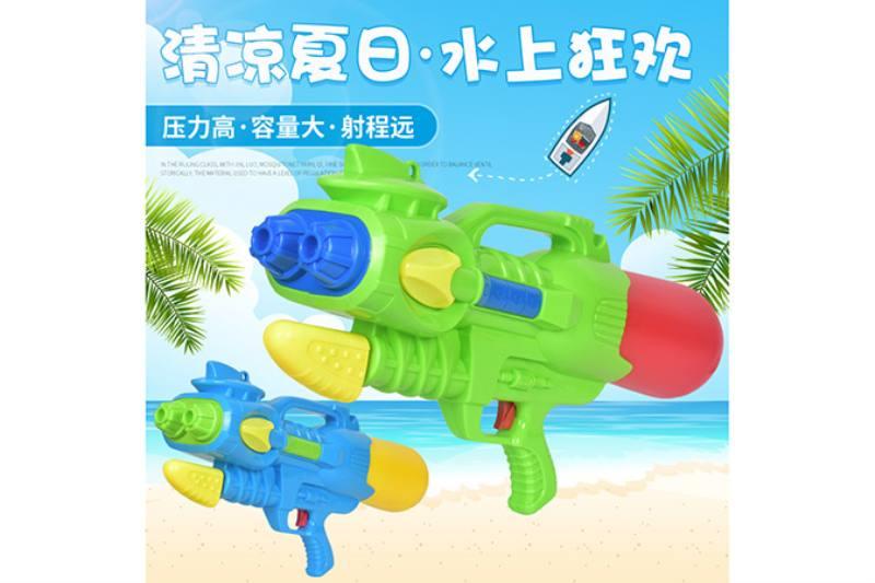 Summer water gun pressure water gun NO.TA263215