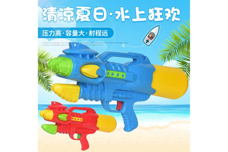 Summer water gun steam pressure water gun NO.TA263216