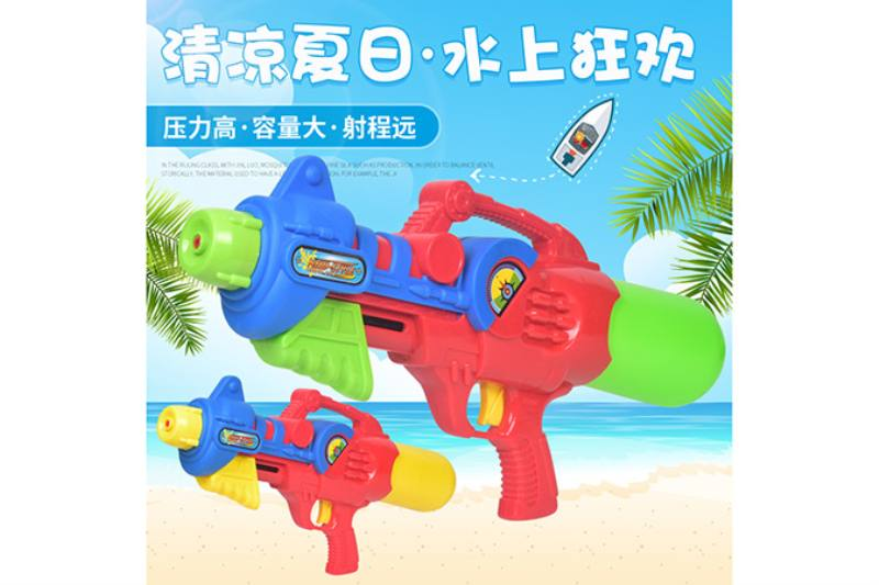 Summer water gun steam pressure water gun NO.TA263217
