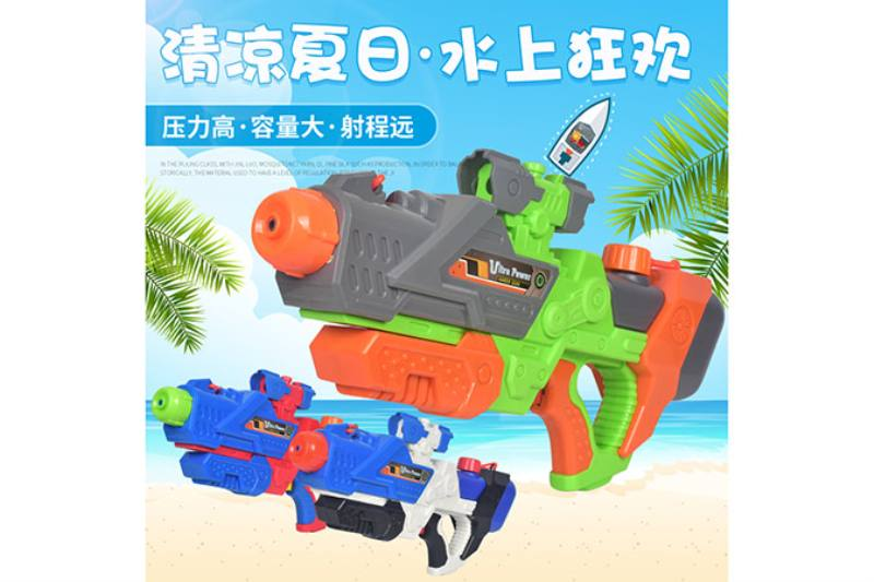 Summer water gun steam pressure water gun NO.TA263218