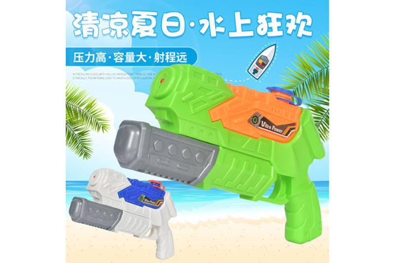Summer water pistol shot NO.TA263223