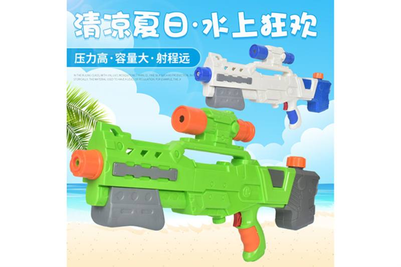 Summer water gun steam pressure water gun NO.TA263224