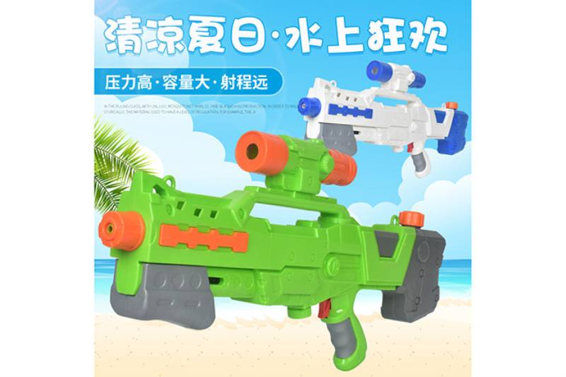 Summer water gun steam pressure water gun NO.TA263225