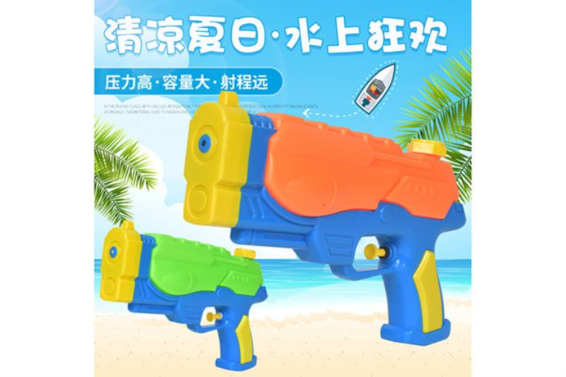 Summer water pistol shot NO.TA263226