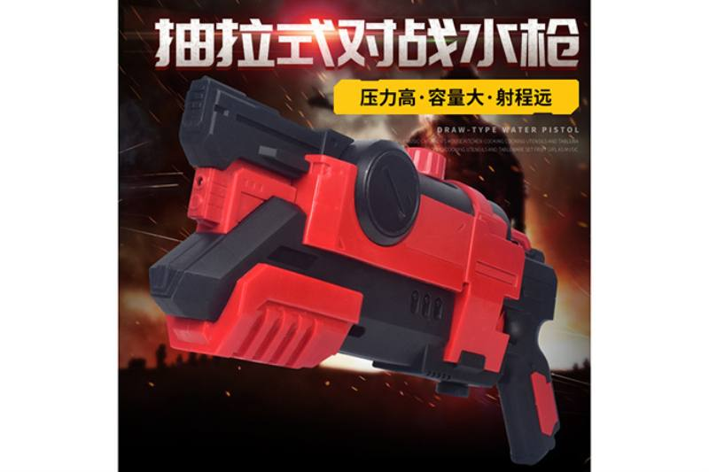 Summer water gun steam pressure water gun NO.TA263227