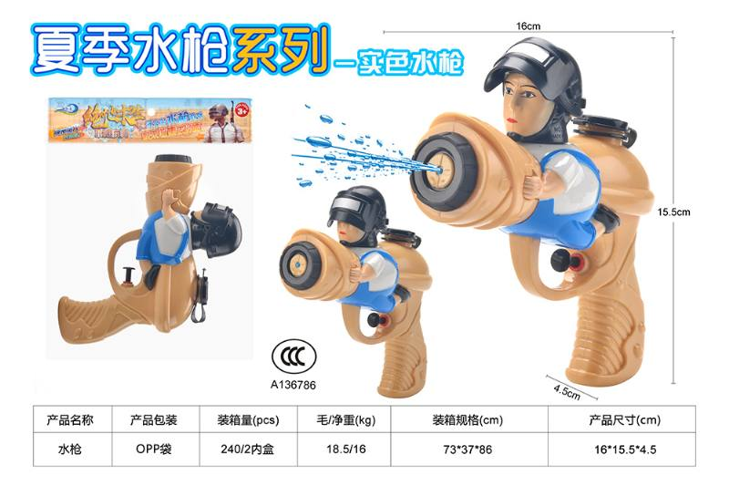 Water gun toy summer water gun NO.TA263254