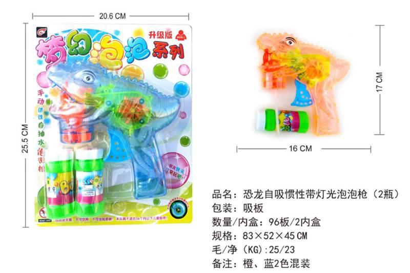 Dinosaur self-priming inertia with light bubble gun (2 bottles) No.TA260084