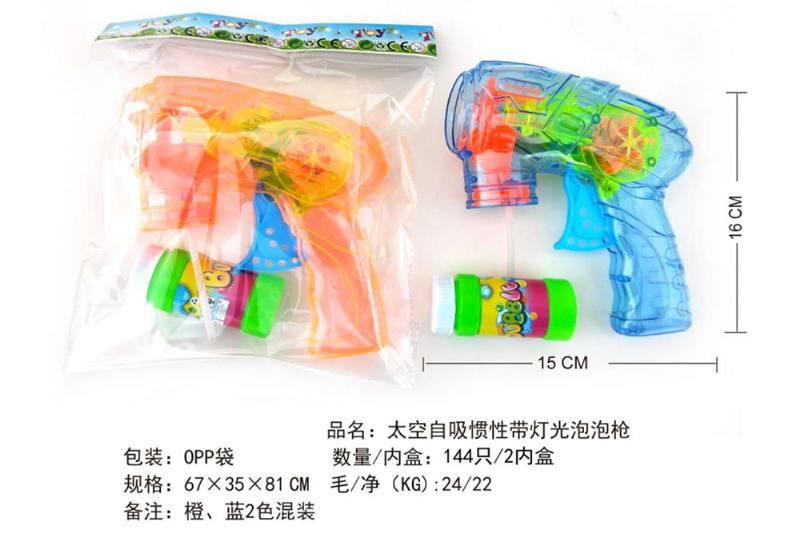 Space self-priming inertia with light bubble gun No.TA260087