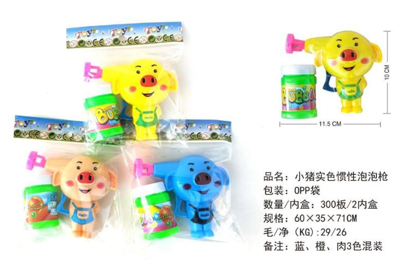 Piglet color inertia bubble gun No.TA260090