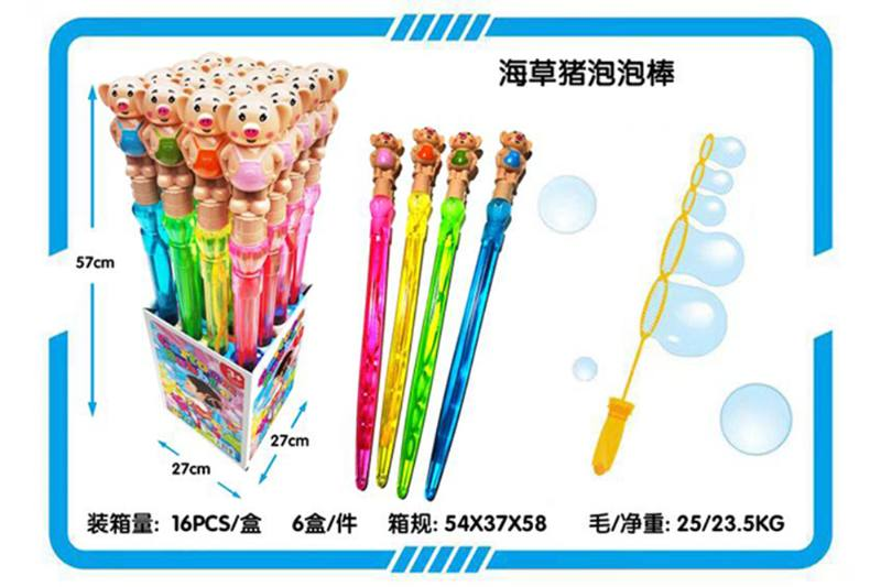 57Cm seaweed pig cartoon bubble stick bubble water No.TA260517