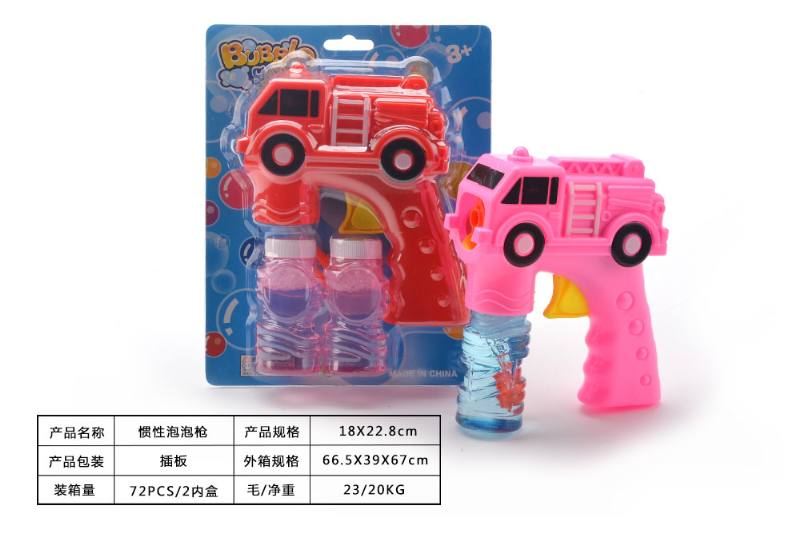 Bubble toy electric friction bubble gun  No.TA260827