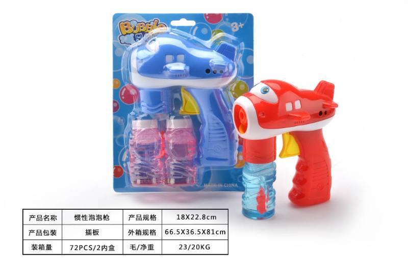 Bubble toy electric friction bubble gun  No.TA260828