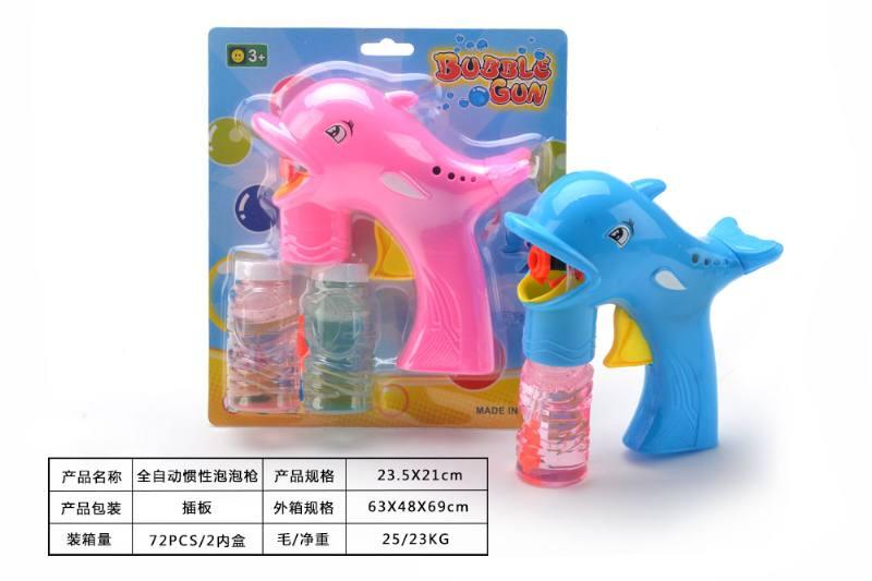 Bubble toy electric friction bubble gun  No.TA260829
