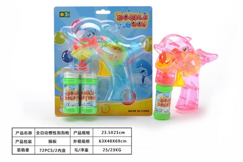 Bubble toy electric friction bubble gun  No.TA260830