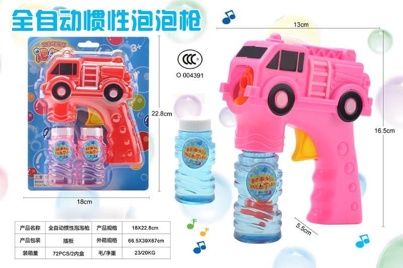 Bubble toy electric friction bubble gun  No.TA260831