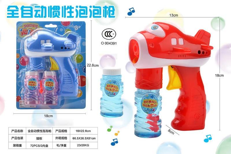Bubble toy electric friction bubble gun  No.TA260832