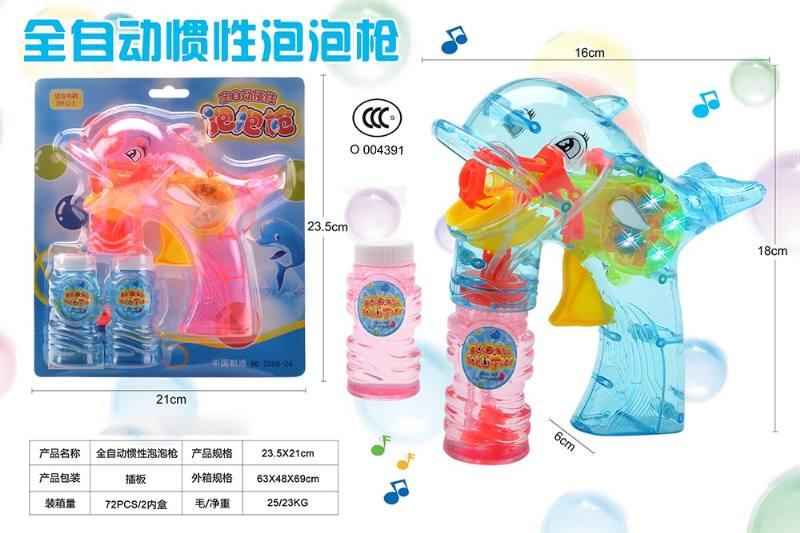 Bubble toy electric friction bubble gun  No.TA260833