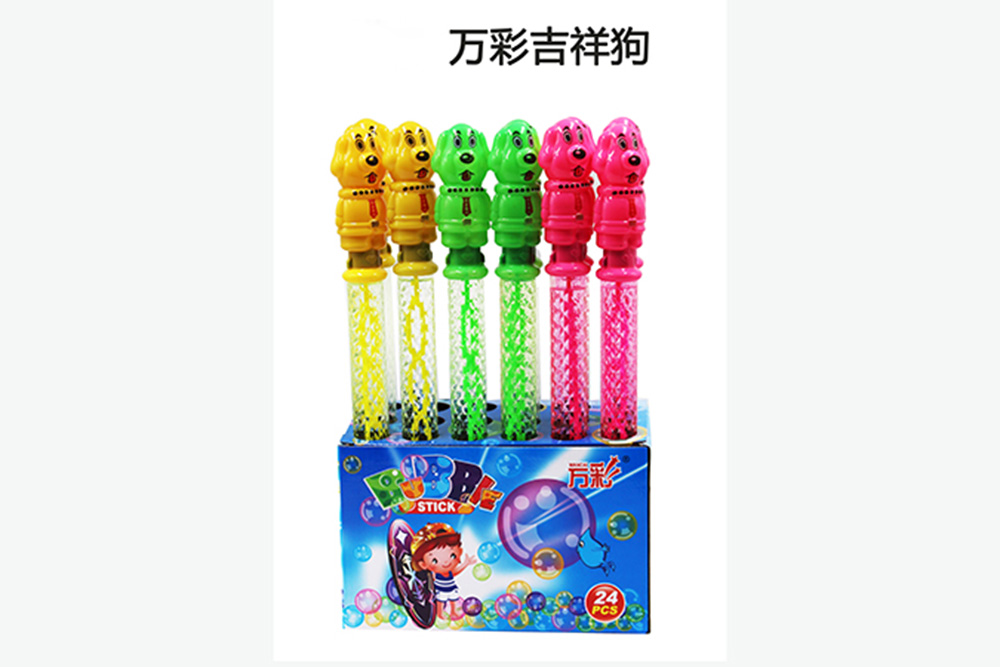 Bubble toy 38CM lucky dog ​​bubble water bubble stick No.TA261475