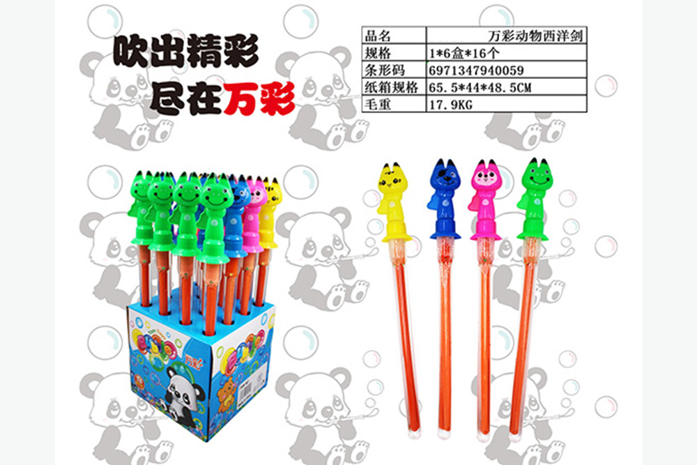 Bubble toy 46CM animal Western sword bubble stick bubble water No.TA261485