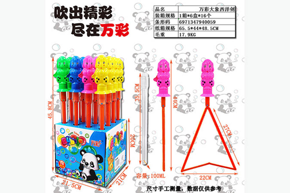 Bubble toy 46CM elephant western sword bubble stick bubble water No.TA261487