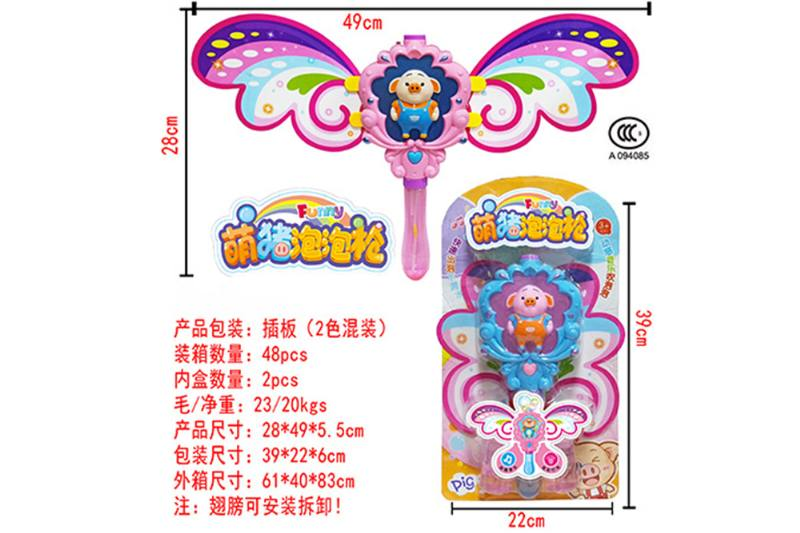 Blowing bubble toy NO.TA262178