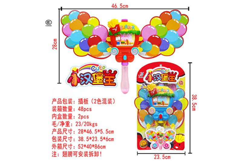 Blowing bubble toy NO.TA262179