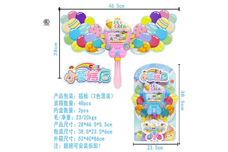 Blowing bubble toy, small ice cream shop, bubble wand NO.TA262180