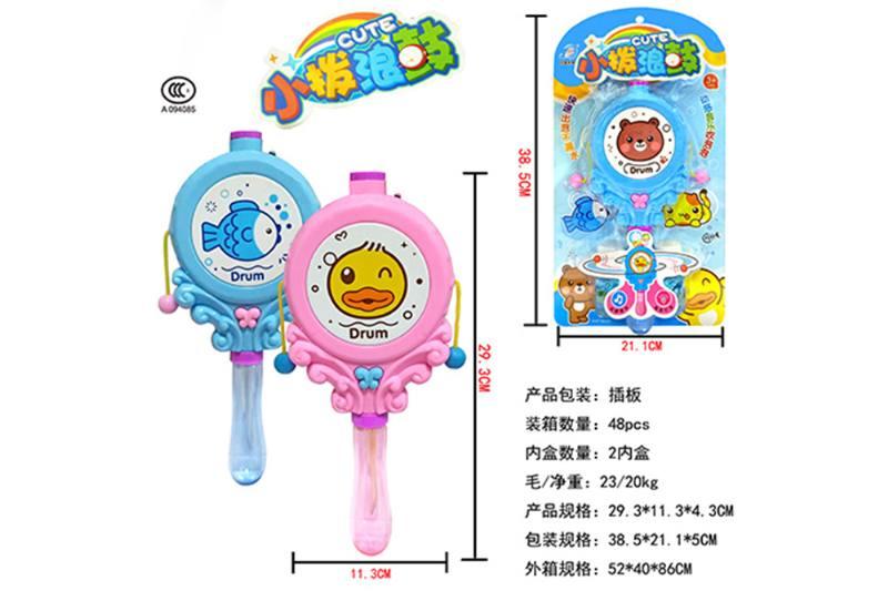 Blowing bubble toy rattle balala bubble wand NO.TA262181