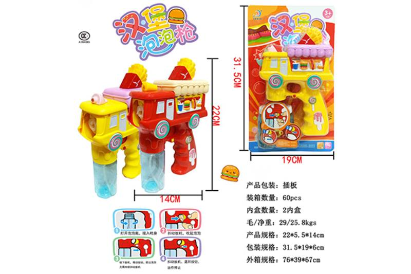 Blowing bubble toy fries electric bubble car NO.TA262183