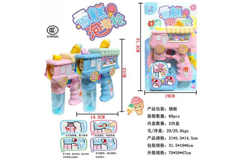 Blowing bubble toy ice cream electric bubble car NO.TA262184