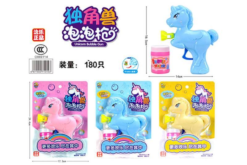 Inertia solid color unicorn bubble gun (can hold candy, 3 colors) NO.TA262884