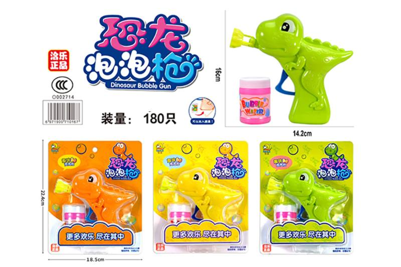 Inertial solid color dinosaur bubble gun (can hold candy, 3 colors) NO.TA262886