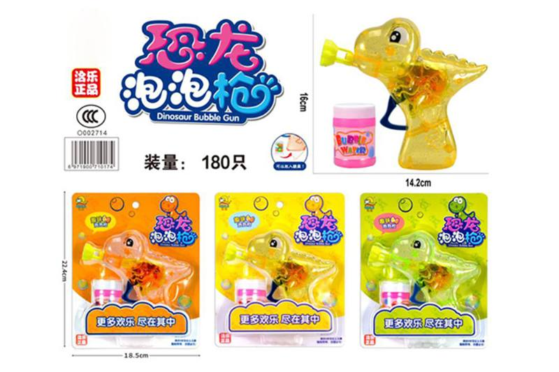 Inertial transparent light dinosaur bubble gun (can hold candy, 3 colors) NO.TA262887