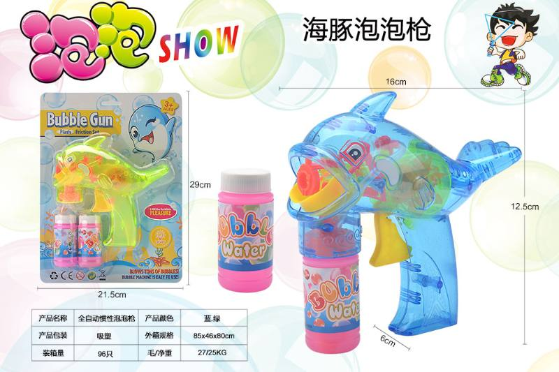 Fully automatic inertia dolphin bubble gun NO.TA262940