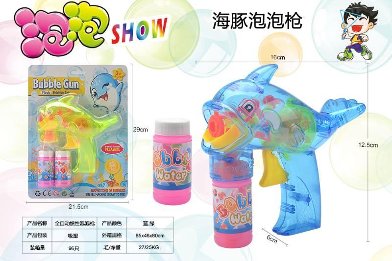 Fully automatic inertia dolphin bubble gun NO.TA262940