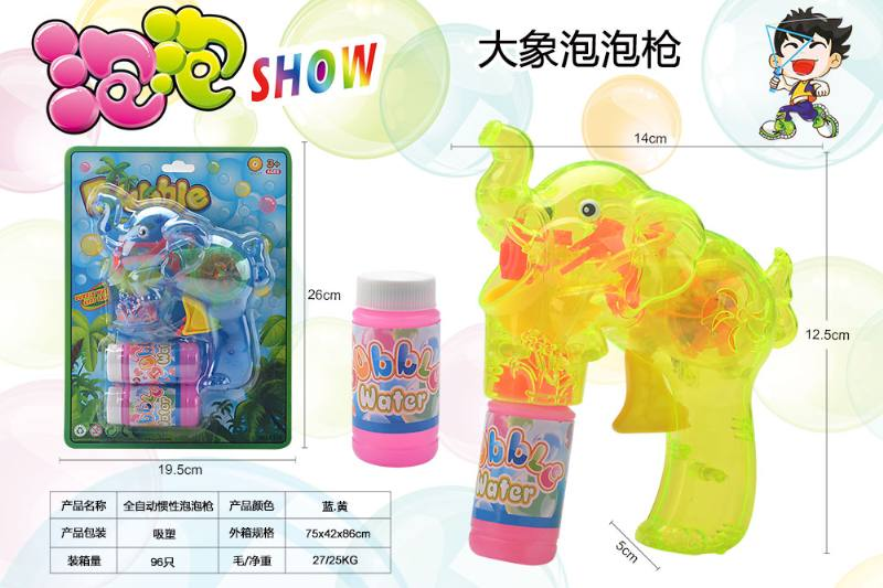 Fully automatic inertia elephant bubble gun NO.TA262941