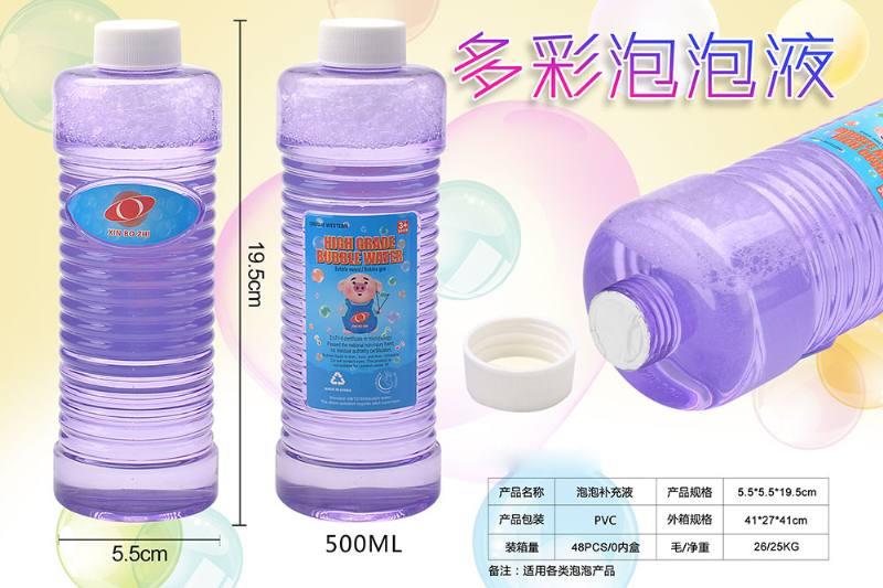 Blowing bubble toy bubble supplement NO.TA262958
