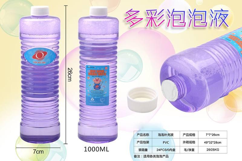 Blowing bubble toy bubble supplement NO.TA262959
