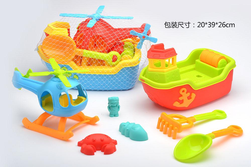 Beach toys set 7pcs No.TA261227