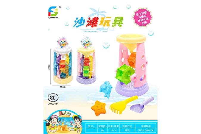 Beach toy No.TA261362