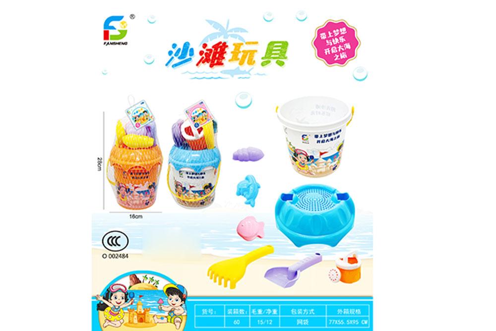 Beach toy No.TA261364