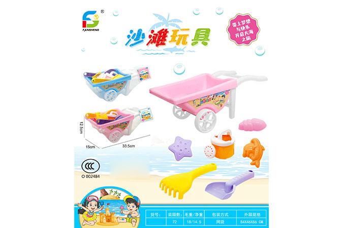 Beach toy No.TA261365