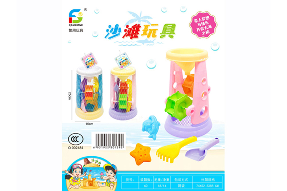 Beach toys beach toys hourglass set of 5 No.TA261390