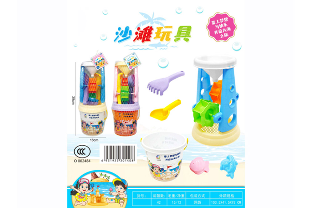 Beach toys, 6 sets of beach buckets, beach toys No.TA261391
