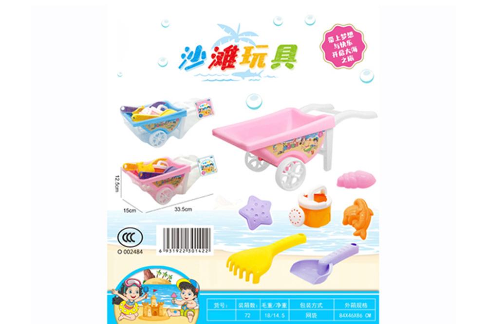 Beach toys Summer play beach carts beach toys set No.TA261393