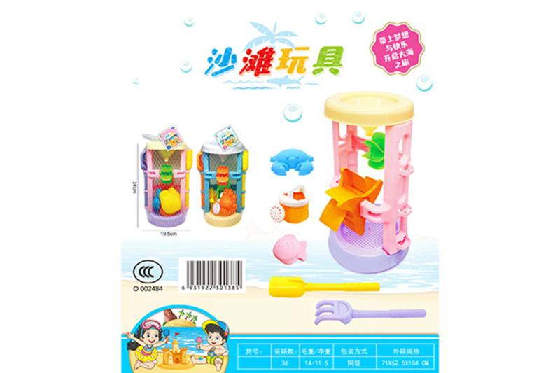 Beach toys beach toys NO.TA261953