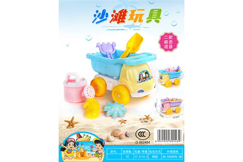 Beach toys beach toys NO.TA261954
