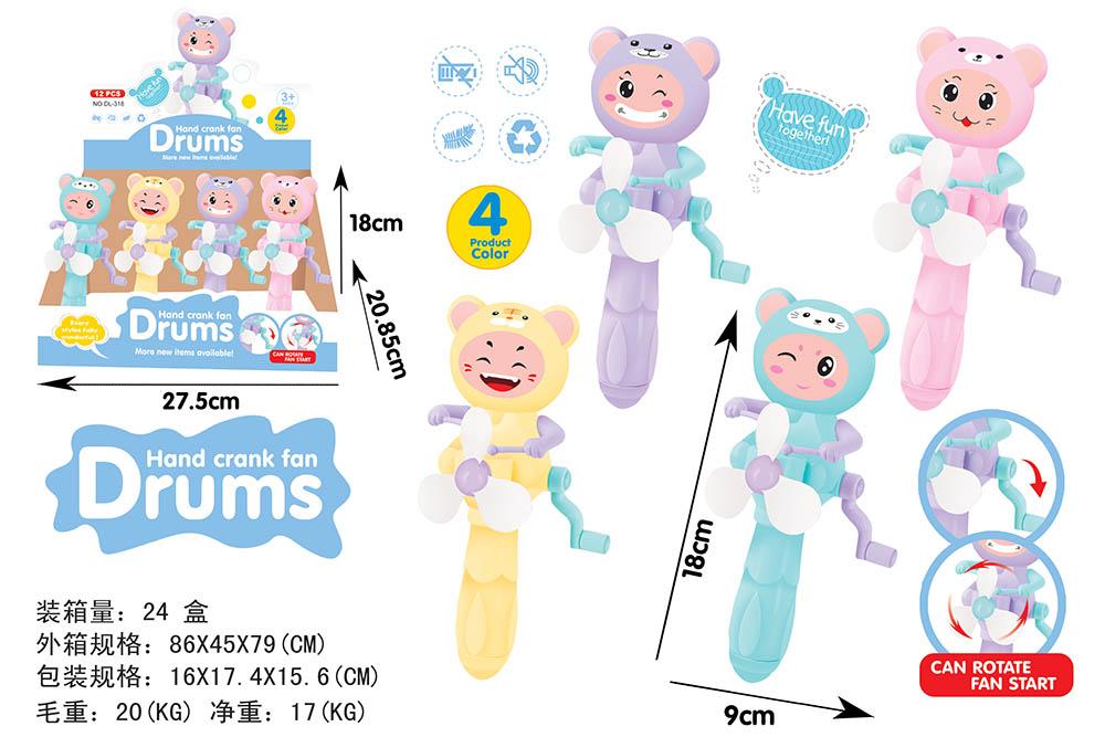 Hand fan toy hand fan No.TA261197